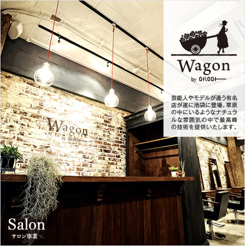 New Salon OPEN Wagon by afloat